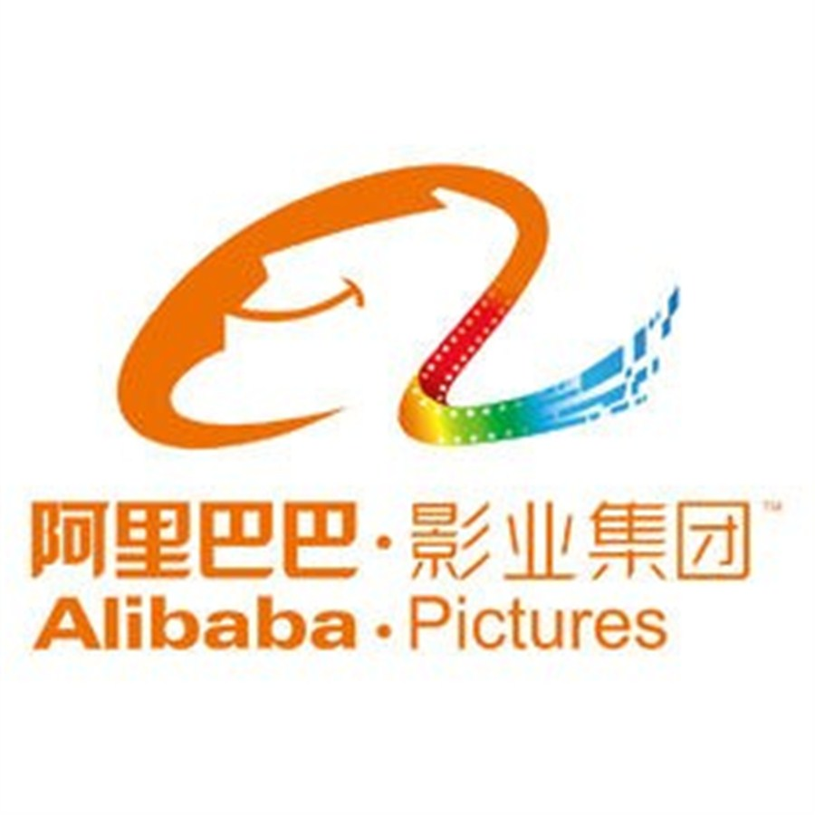 Alibaba Pictures bets on movie derivatives