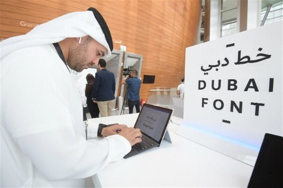 Prince launches Dubai's very own font
