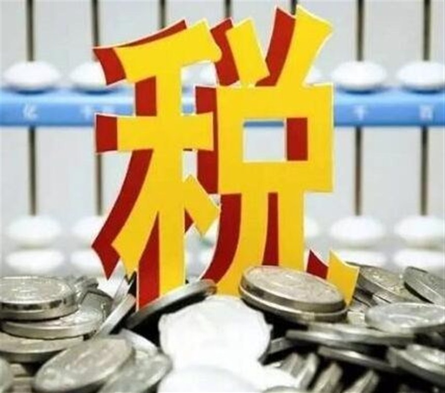 China eyes bold tax cuts to spur economy