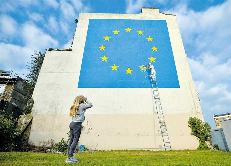 Banksy finds cracks in the EU