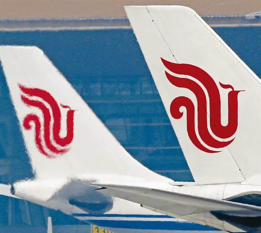Airline travel takes off