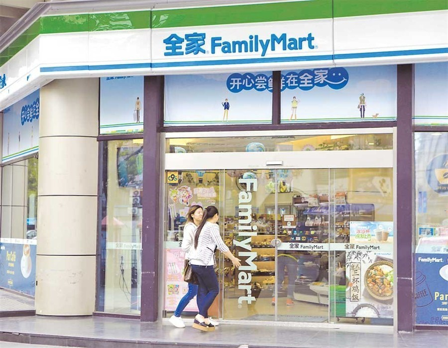 Convenience stores boom in China