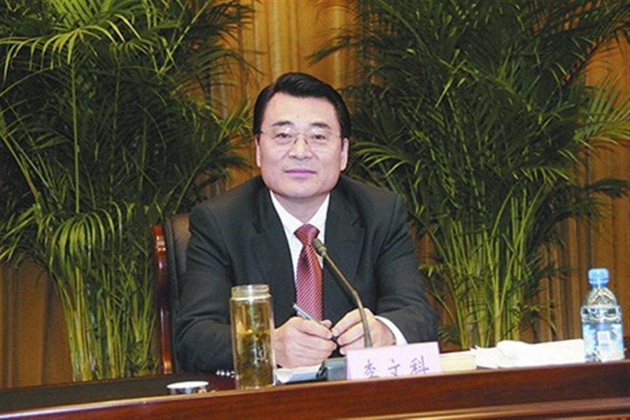 Communist Party expels fraud official