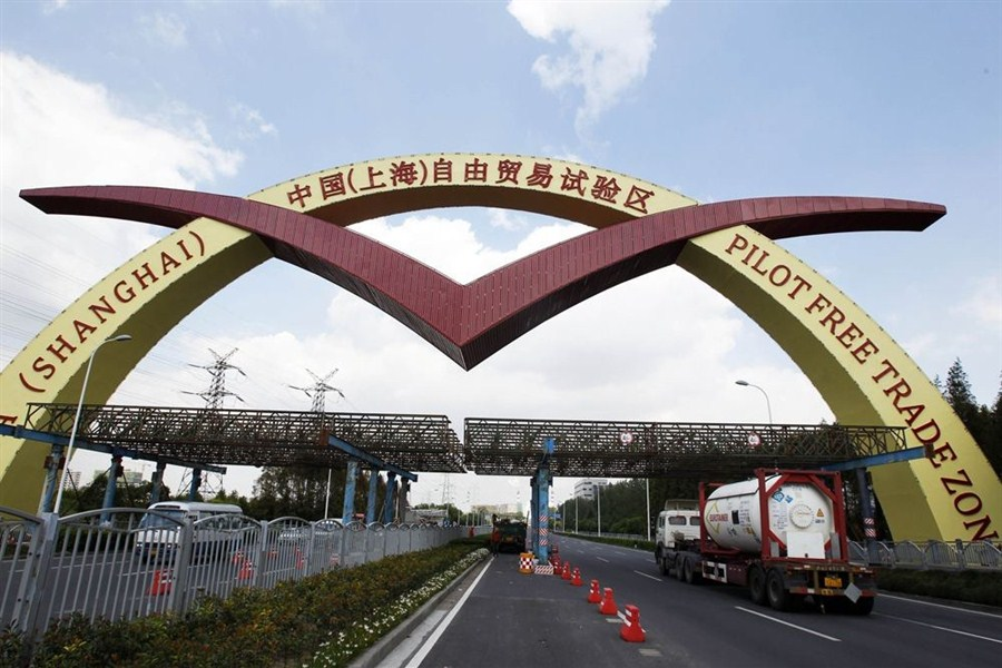 Shanghai FTZ to establish service center to support Belt and Road trade