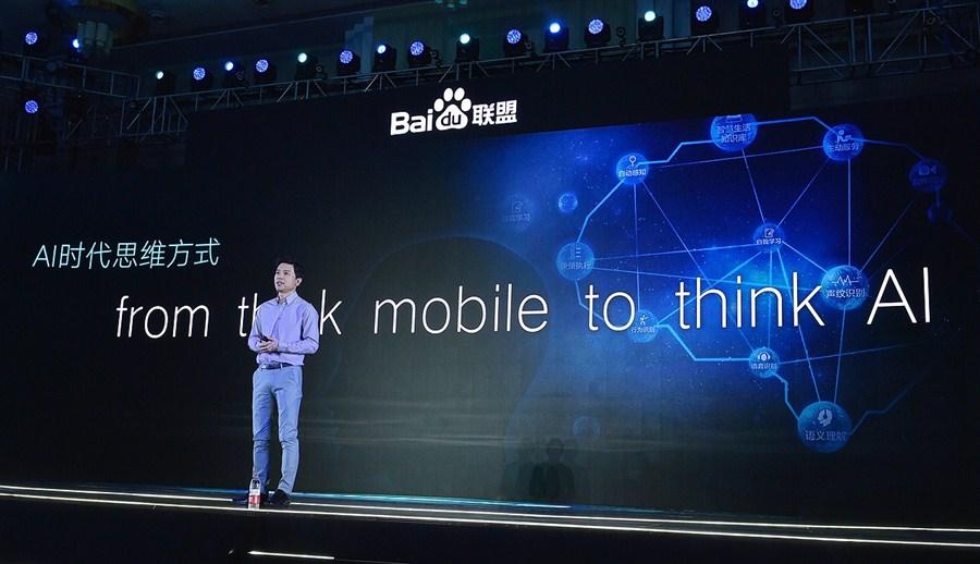 Baidu aims for 'thinking AI'
