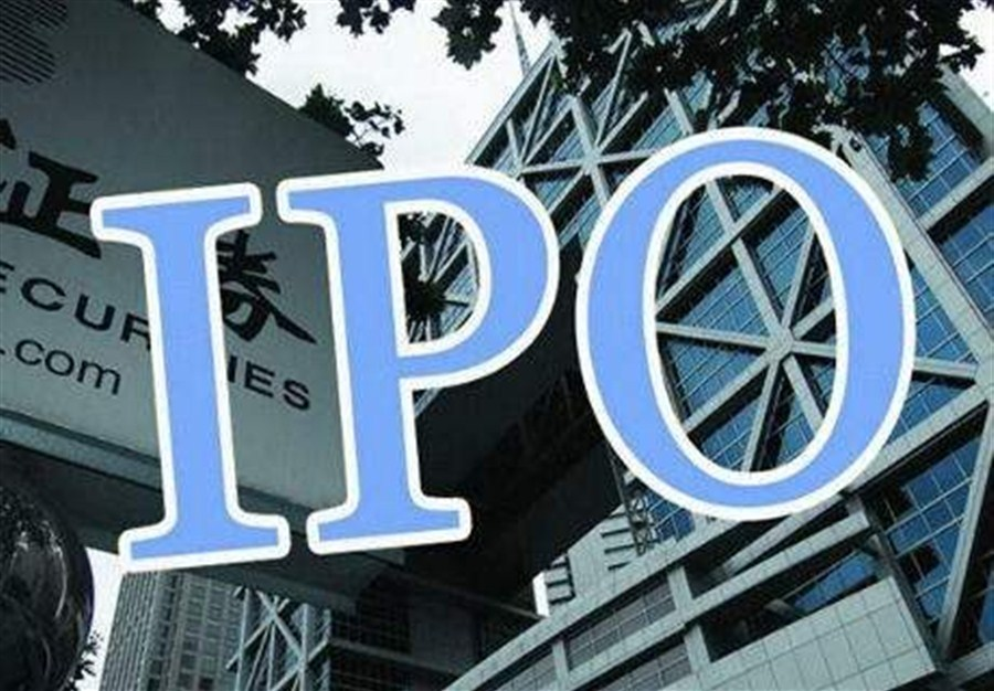 China's tech IPOs likely to reach a record high this year