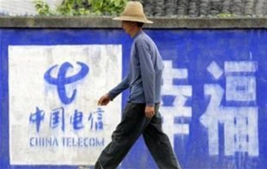 Shanghai's 1GB speed