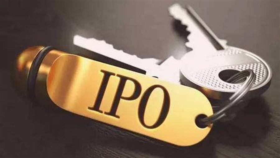 Tech IPOs boom
