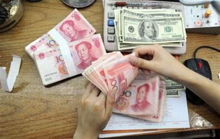 Yuan-dollar formula facing change