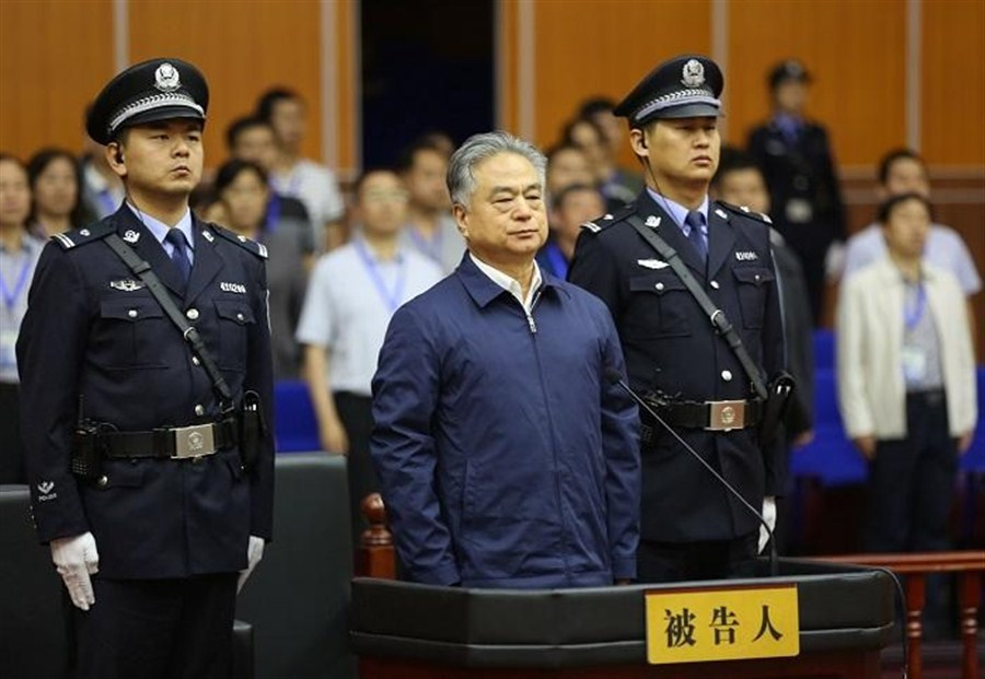 Death sentence for Tianjin boss