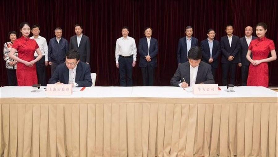 Huawei's R&D hub in Shanghai