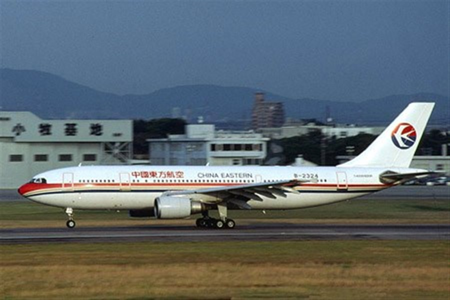 China Eastern Air sells stake in freight subsidiary
