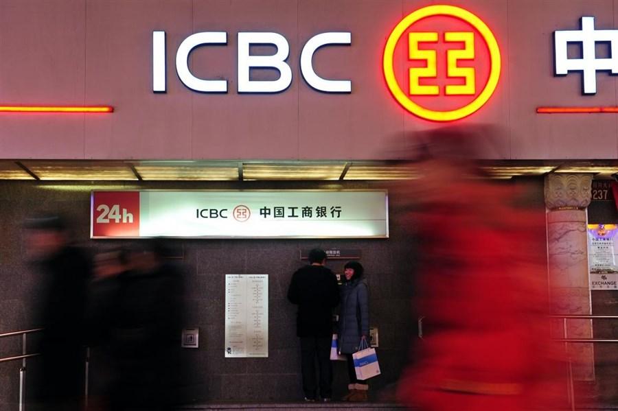Chinese banks block Myanmar traders