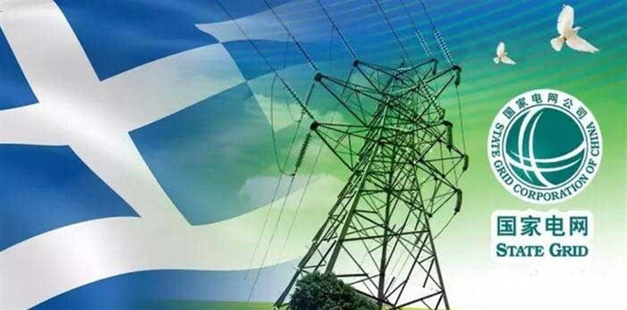 State Grid seals Greek power deal