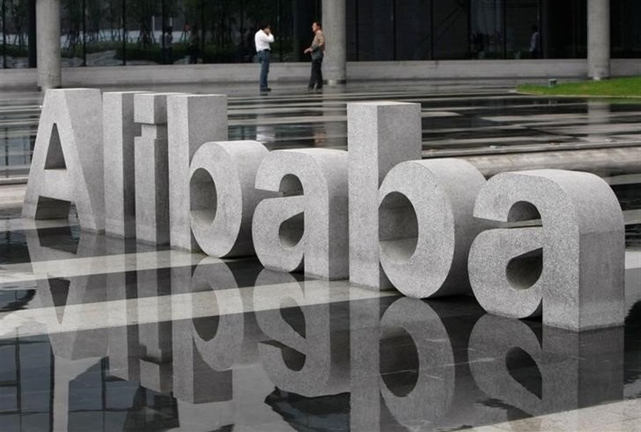 Unicom counts Alibaba, Tencent among investors to raise US$10b
