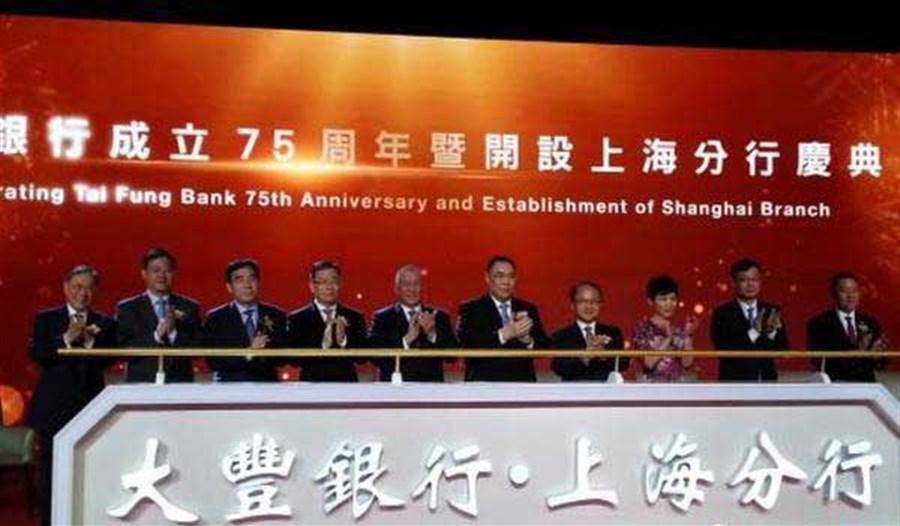 Macau's Tai Fung opens in Shanghai
