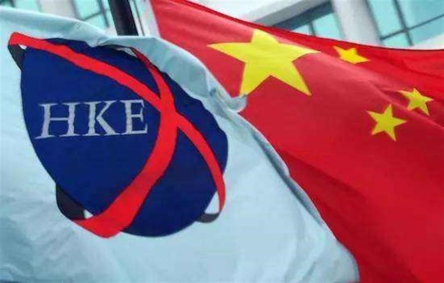 Rules for mainland-HK bond link