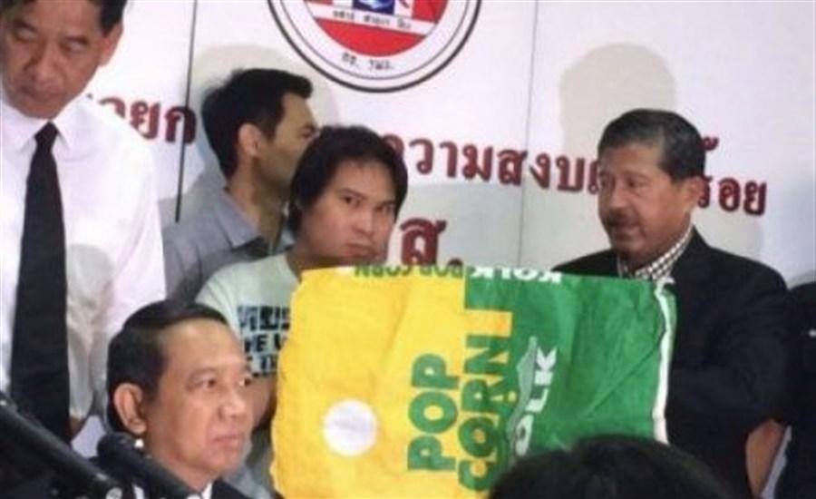 Thailand's 'popcorn gunman' wins appeal