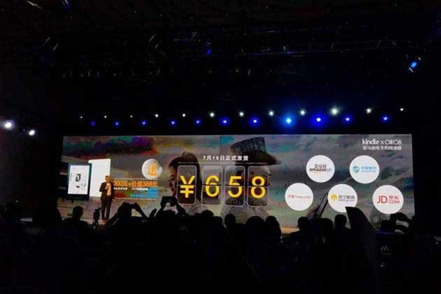 Amazon and China Mobile seal Kindle deal