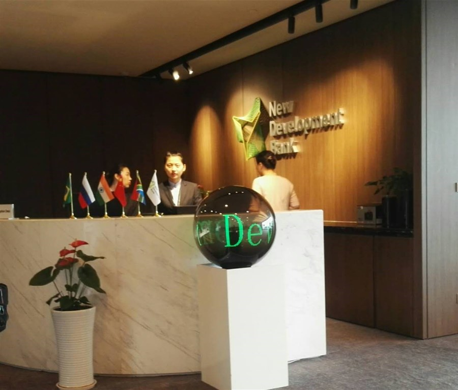 NDB expects to be recognized by international rating firms