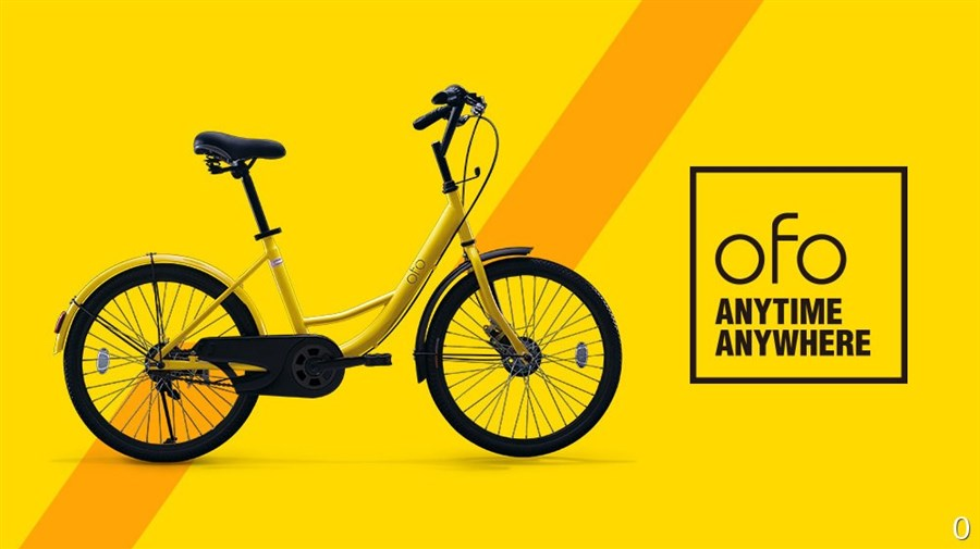 Ofo gets US$700m new funding