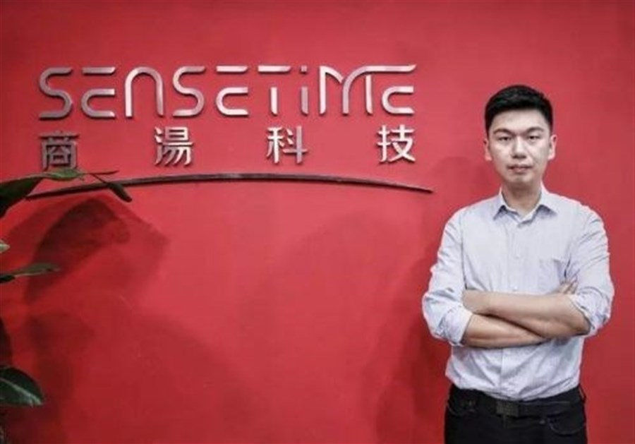 AI startup SenseTime raising US$410m