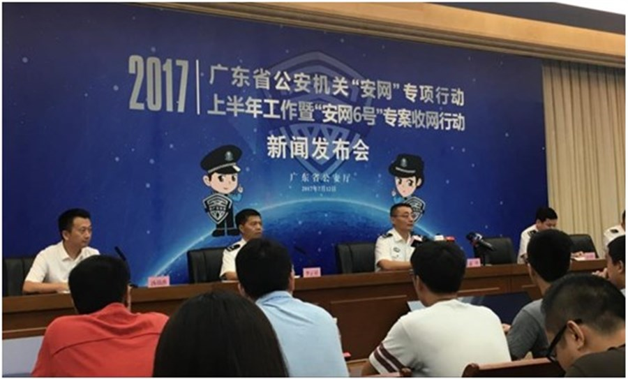 China police busts porn App scam