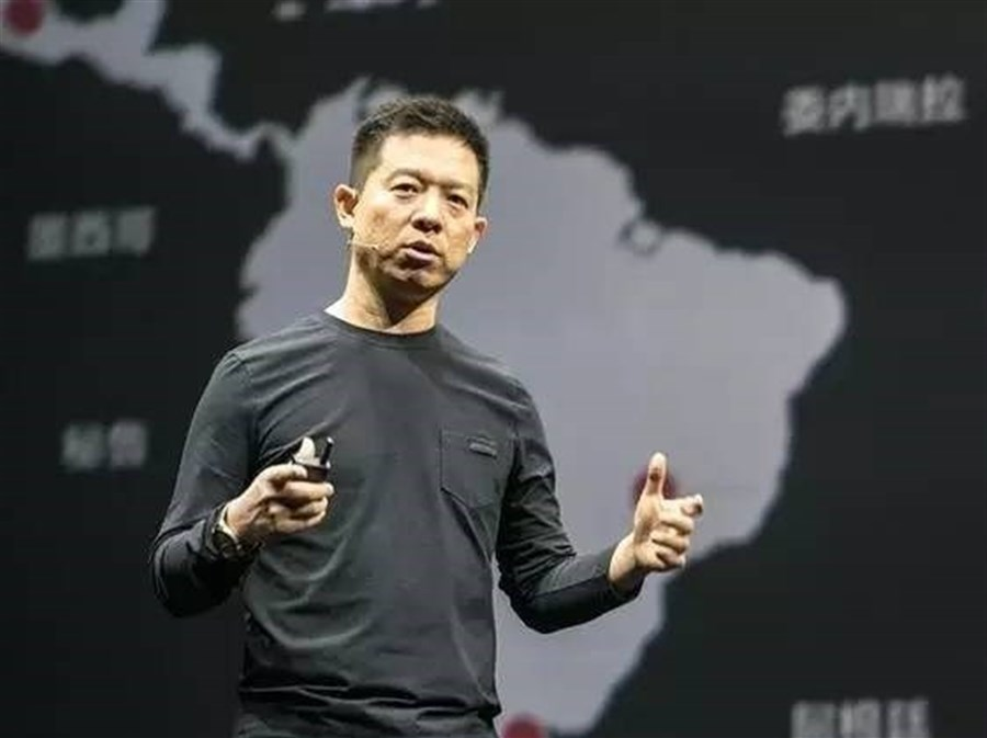 LeEco founder absent from shareholders' meeting