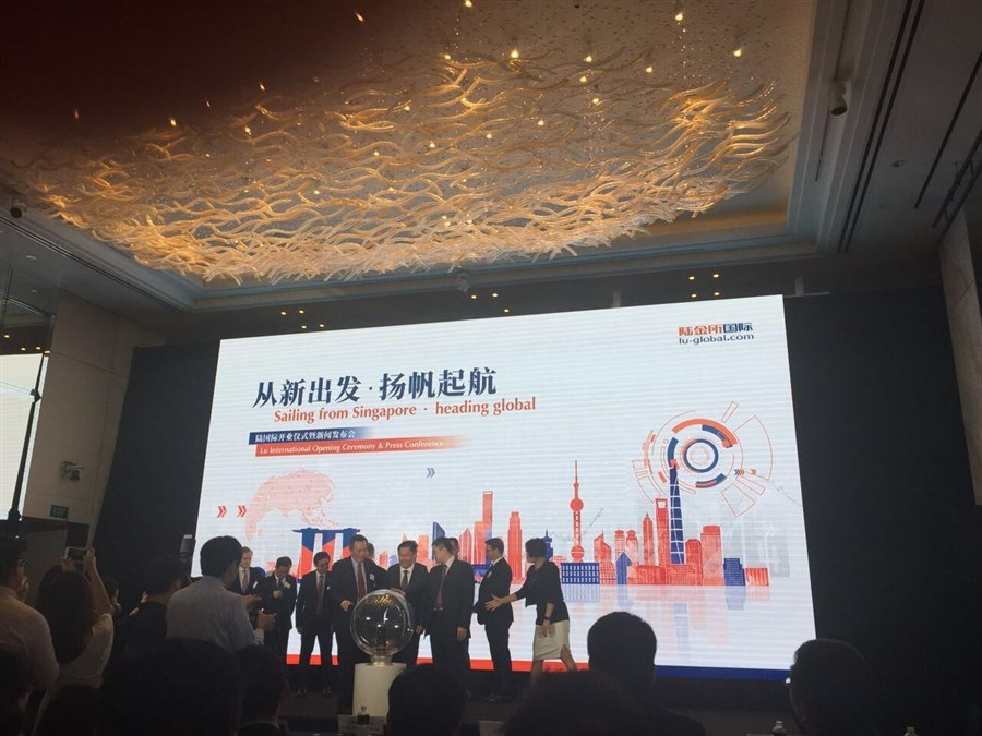 Ping An opens new Singapore online platform