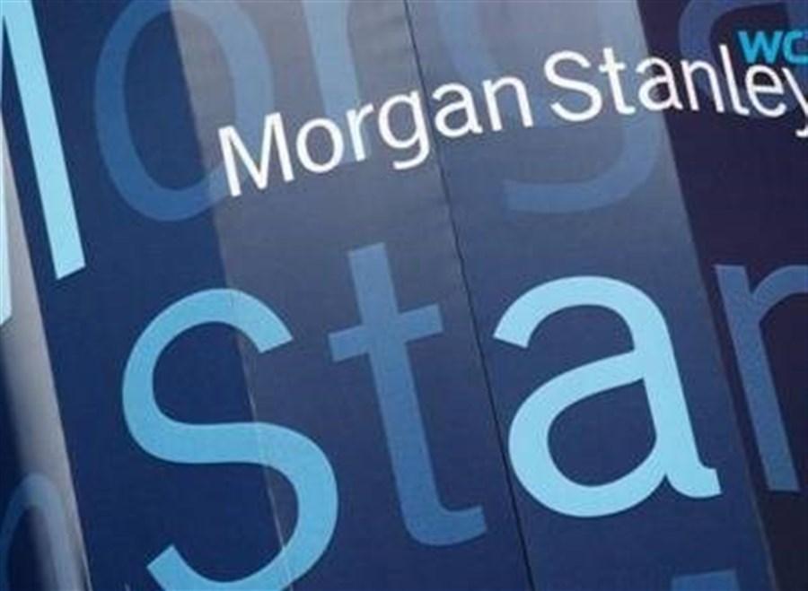 Morgan Stanley Q2 profit beats expectations