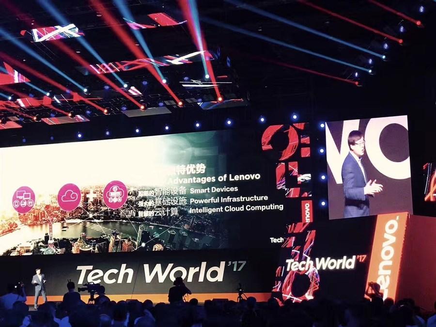 Lenovo aims to go beyond computers