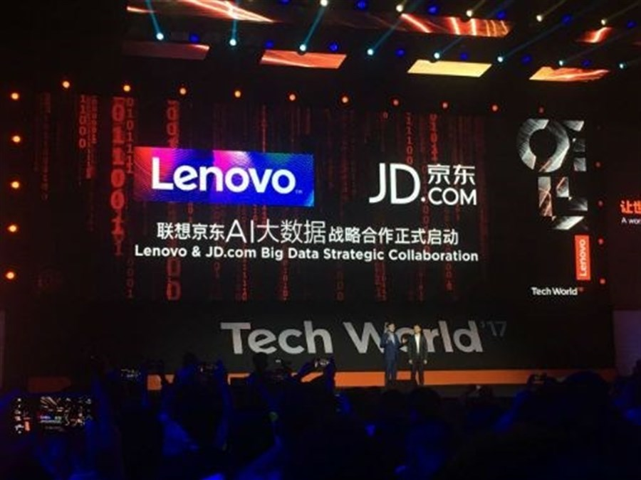Lenovo aims to be a 'computing' firm