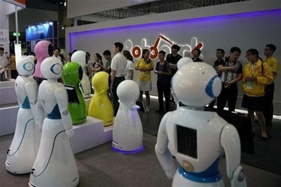 China eyes AI leadership globally