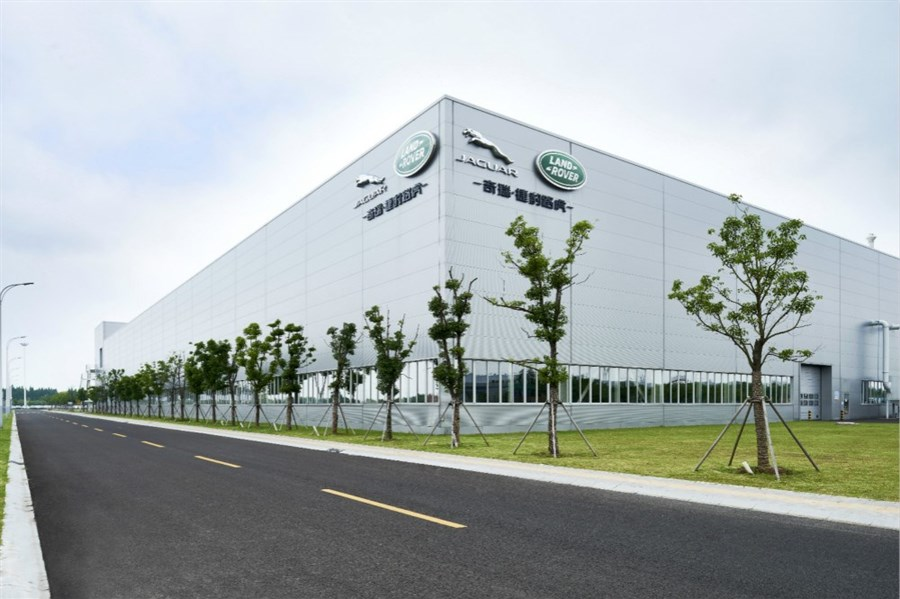 Chery Jaguar Land Rover's new plant to make engines locally