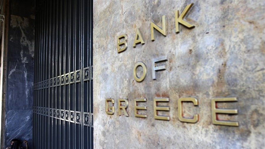 Greece eyes 1st return to bond market in 3 years