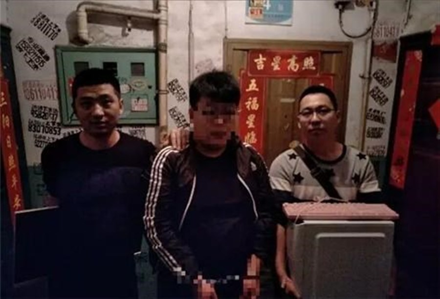 13 detained over sale of personal information