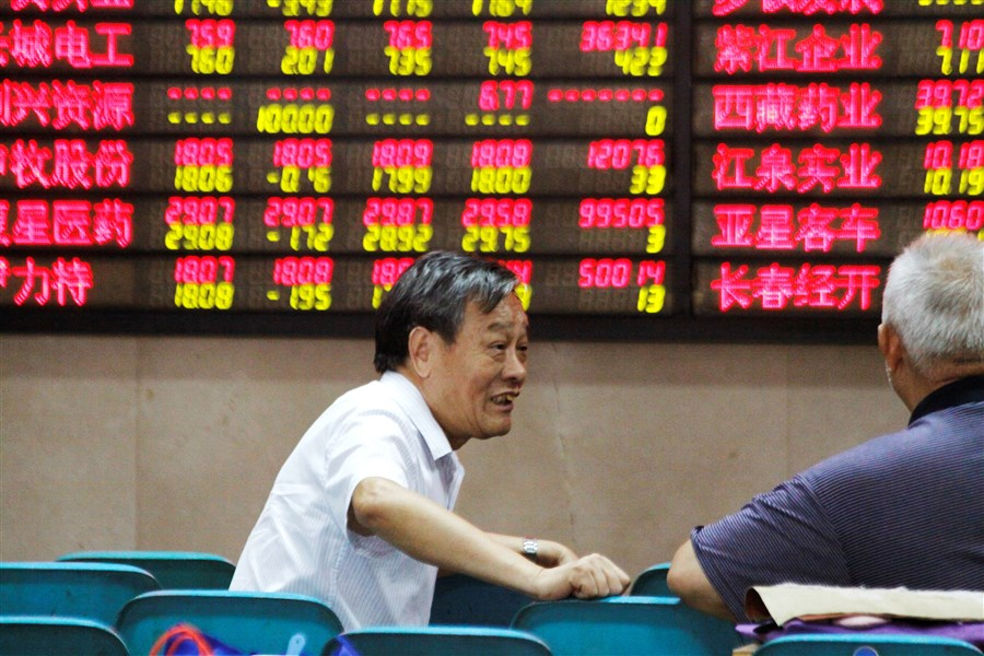 Shanghai Shares end higher today