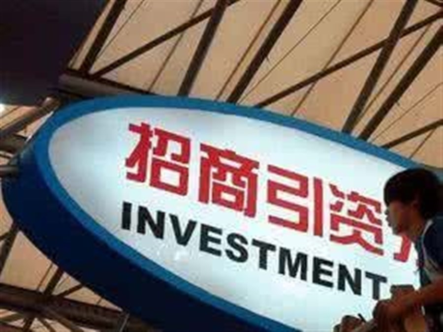 China opens wider to boost foreign investment