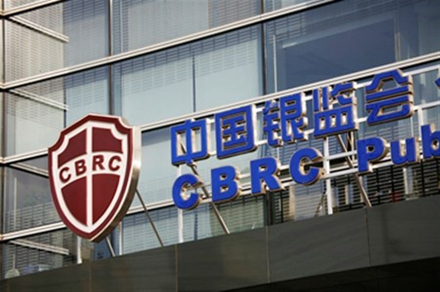 CBRC to take tough stance on risk control
