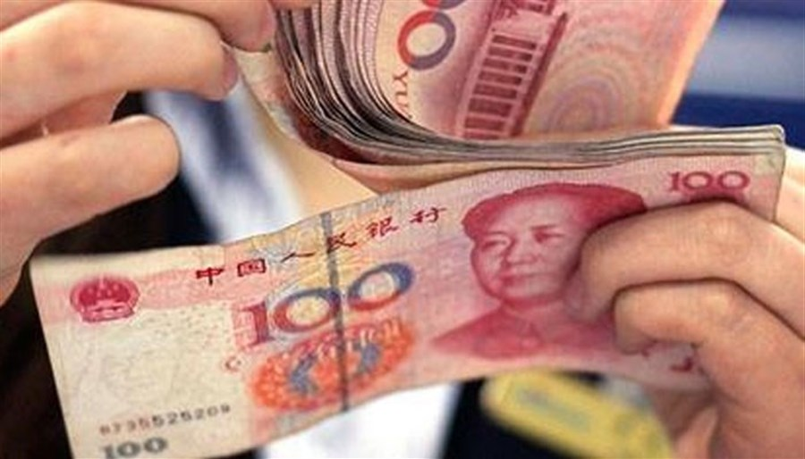 IMF: yuan rate in line with fundamentals