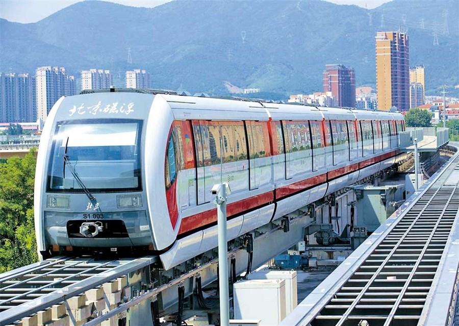 Beijing's 1st maglev under test