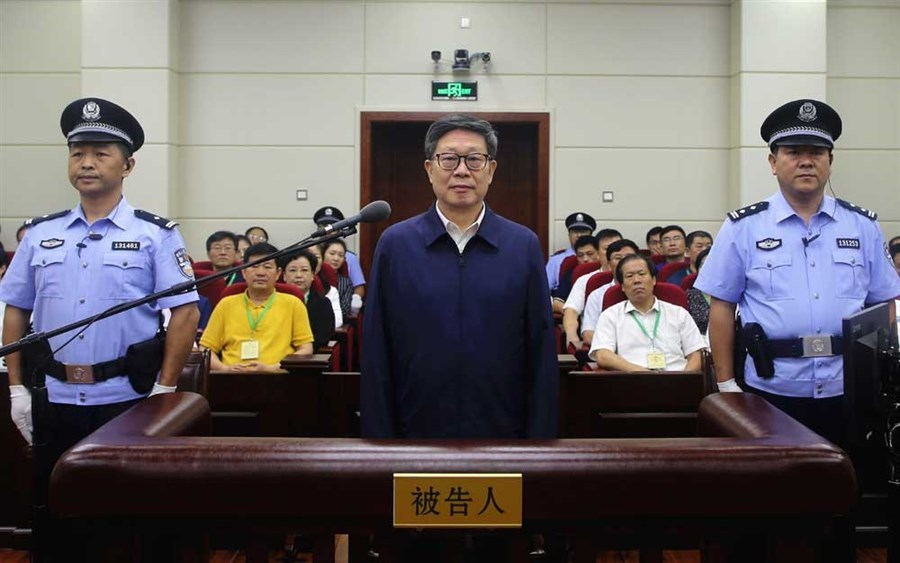Former Tianjin mayor on trial