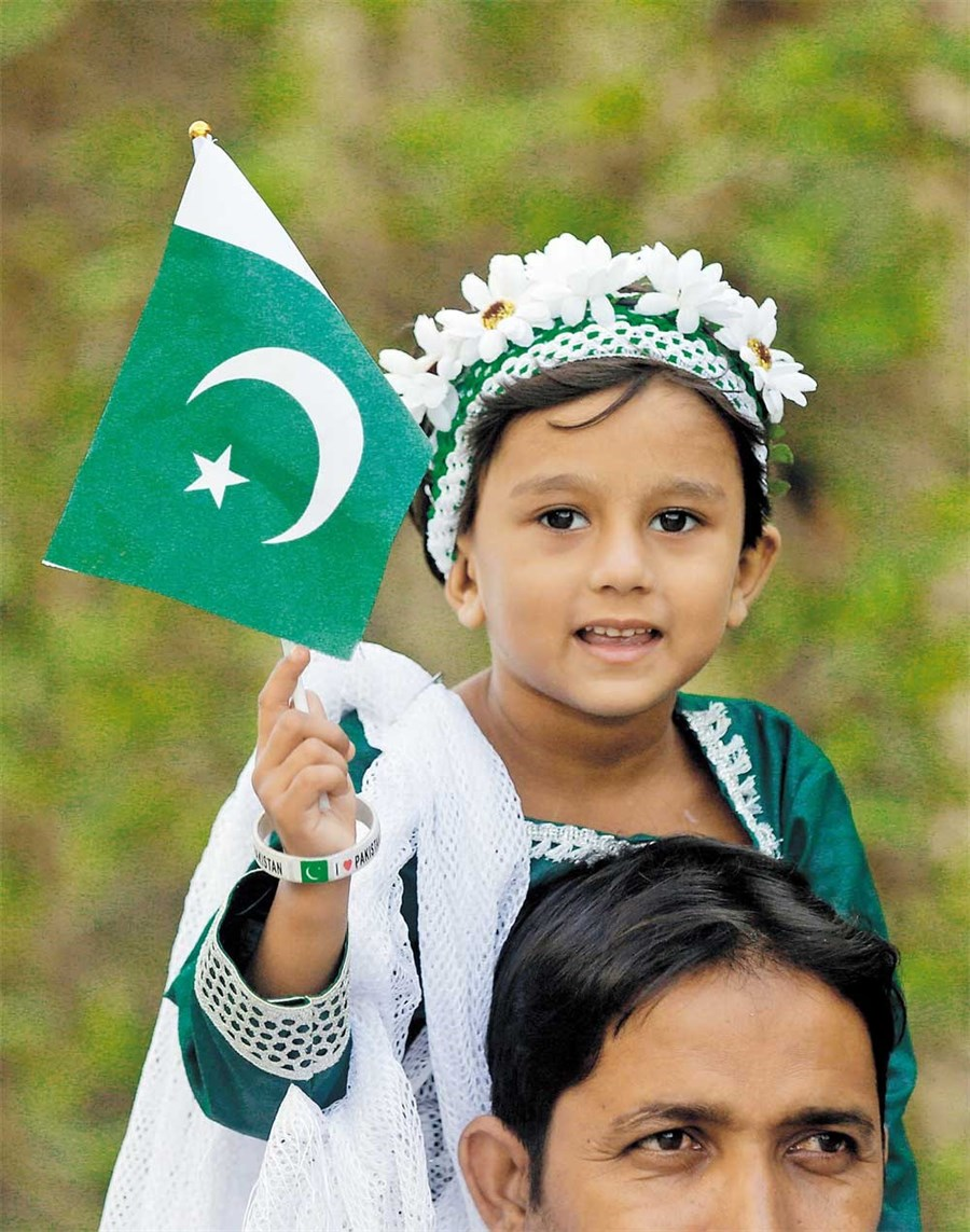 Pakistan celebrating 70 years since independence