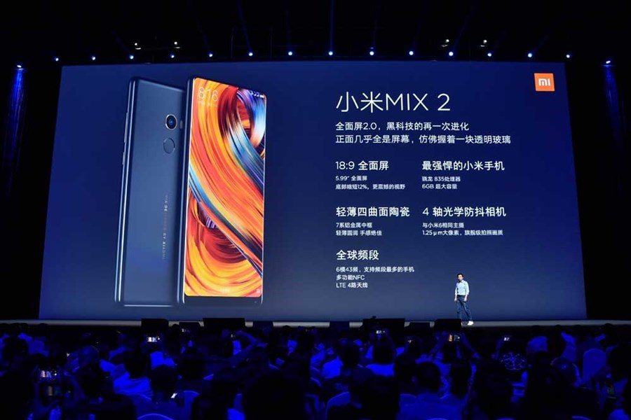 Xiaomi gets 'ready to shock the world'