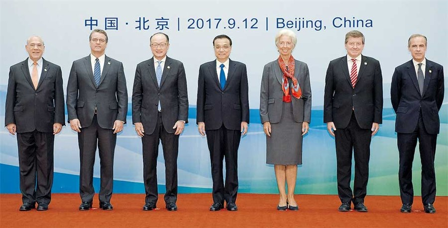 Premier Li says free trade can solve problems