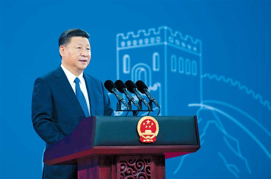 Xi seeks closer cooperation on global security