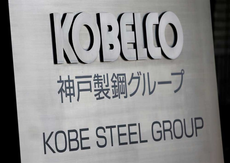 Japan to curb fallout from Kobe Steel's falsified data