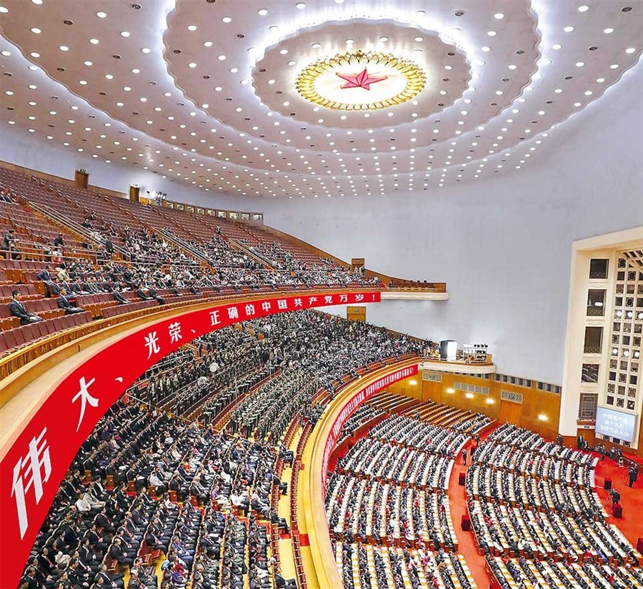Xi's confident vision of a prosperous China