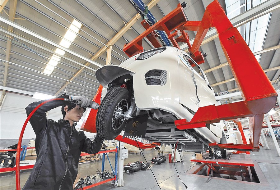 Factory growth slows in October to 3-month low