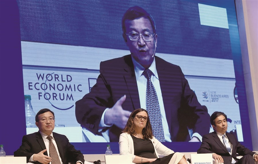 Ministers end WTO meet without single agreement